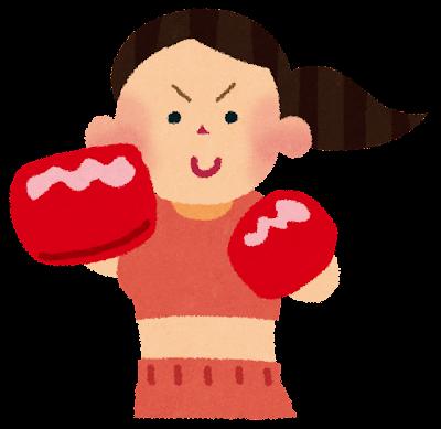 女性ボクサーのイラスト(ボクササイズ)