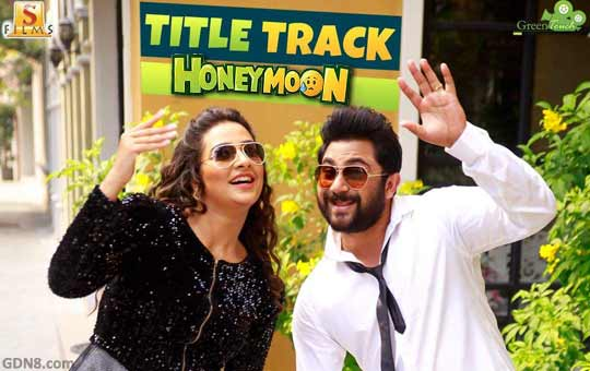 Honeymoon Title Track - Soham, Subhashree