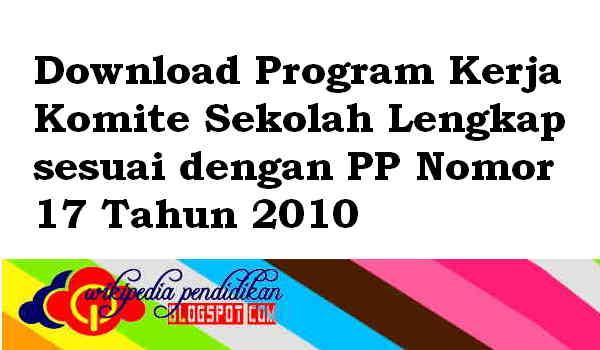 Download Program Kerja Komite Sekolah Lengkap sesuai dengan PP Nomor 17 Tahun 2010