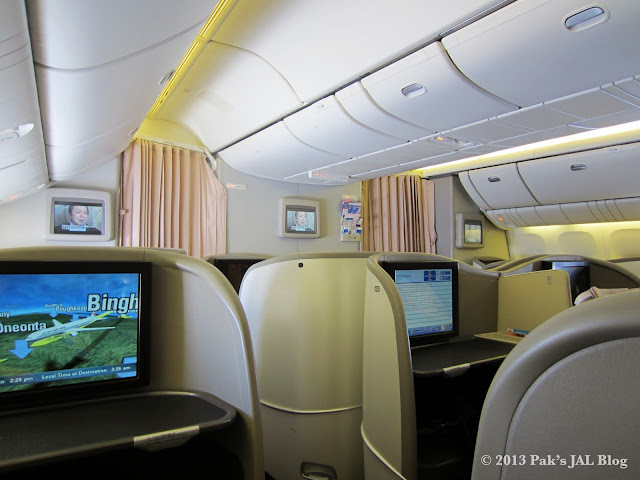 JAL Suite offers a very private space for each passenger.