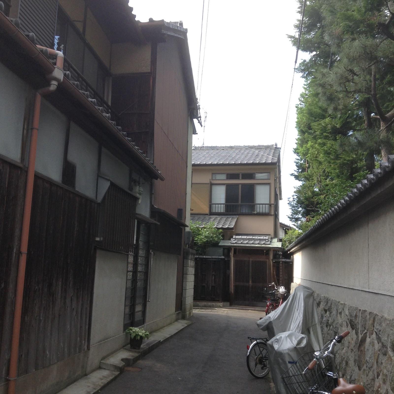 Kyoto side street Japan