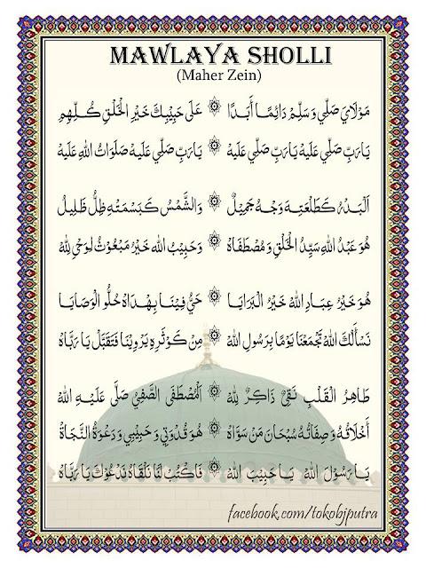 Lirik Mawlaya Sholli