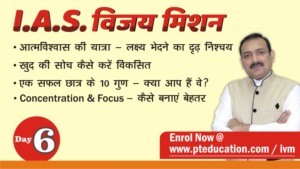ivm.pteducation.com, pteducation.com, ias.pteducation.com