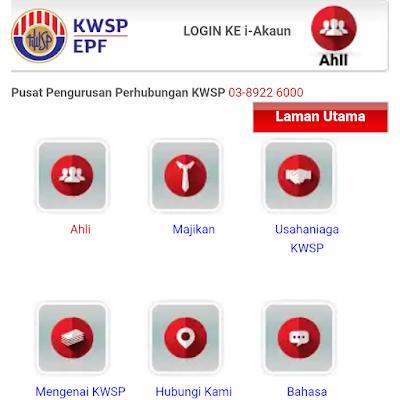 Cara Semak Penyata Caruman KWSP Online