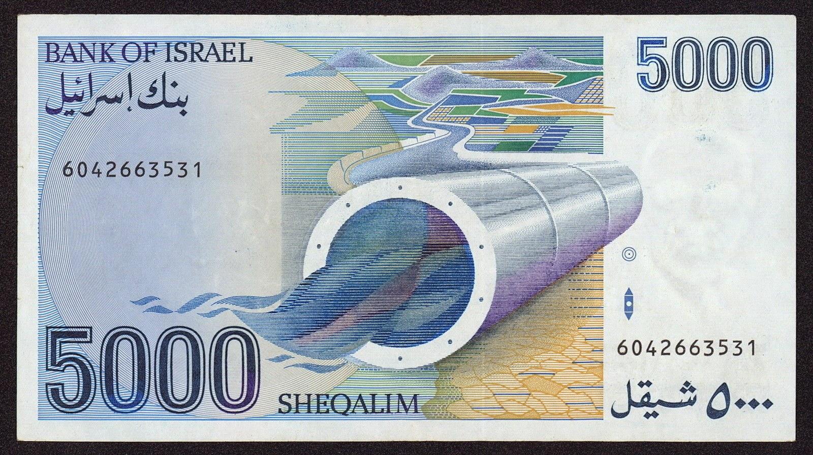 5000 Israeli shekel