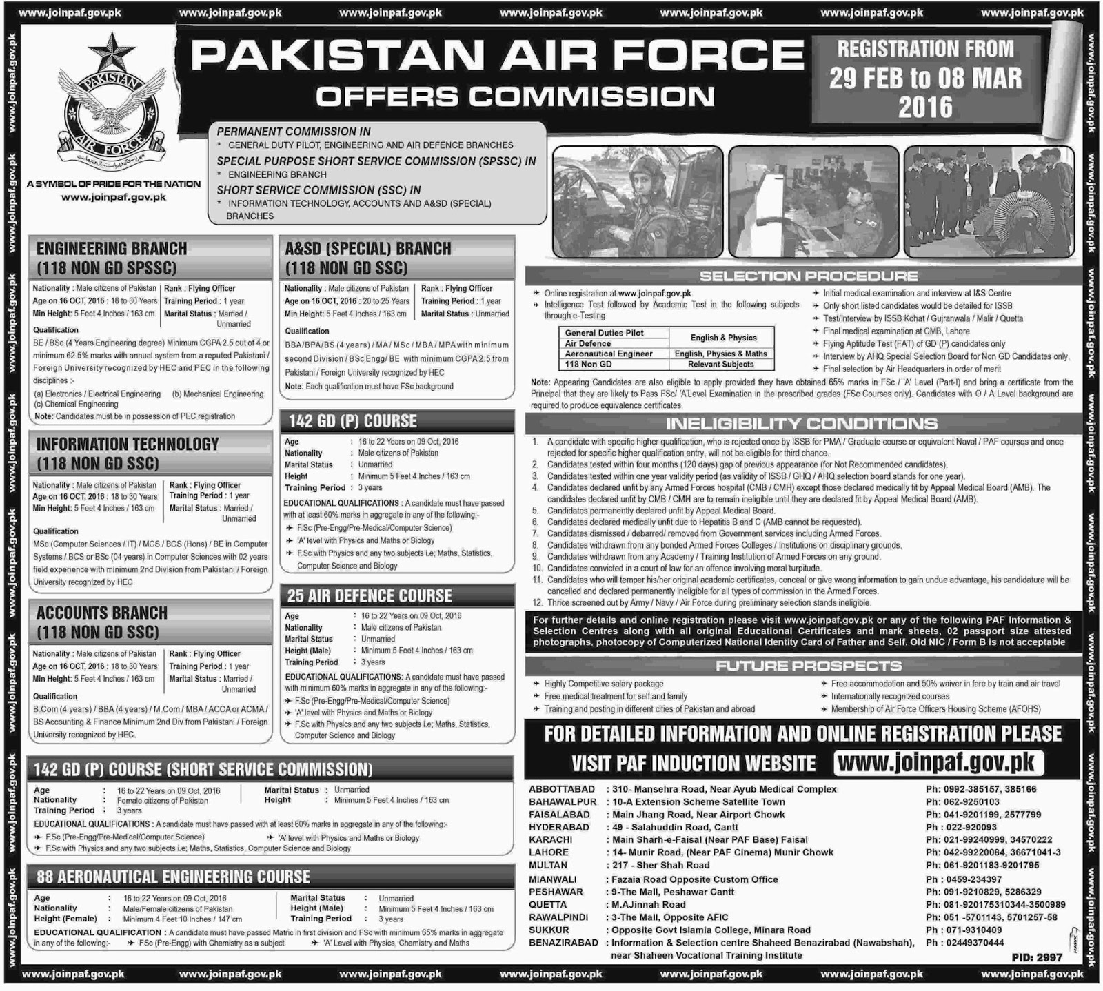 Join PAF 2016 Online Commission in 118 Non GD Course