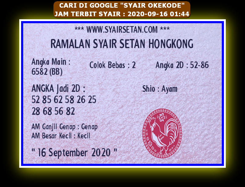 Kode syair Hongkong Rabu 16 September 2020 231