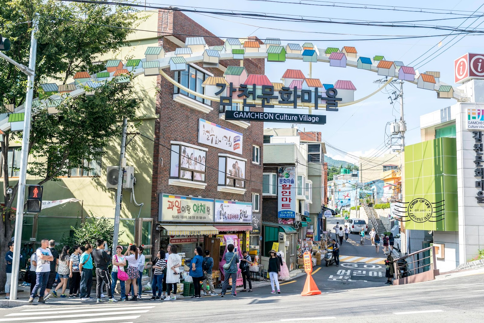 Busan Gamcheon Culture Village South Korea