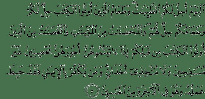 Surat Al-Maidah Ayat 5