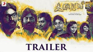 Iraivi – Official Trailer _ SJ Surya, Vijay Sethupathi, Simha _ Karthik Subbaraj, Santhosh Narayanan