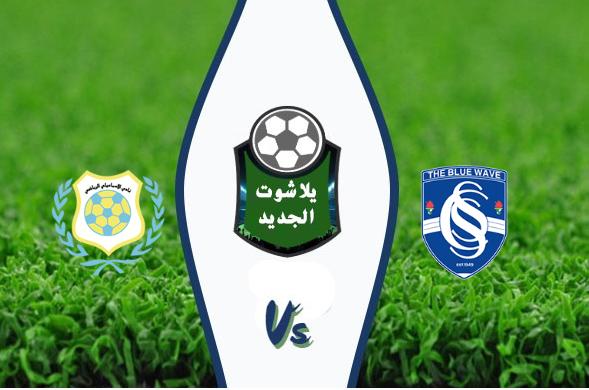 نتيجة مباراة الإسماعيلي وسموحة اليوم السبت 18-01-2020 الدوري المصري