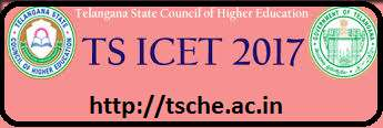 TS Icet Results 2017 2018