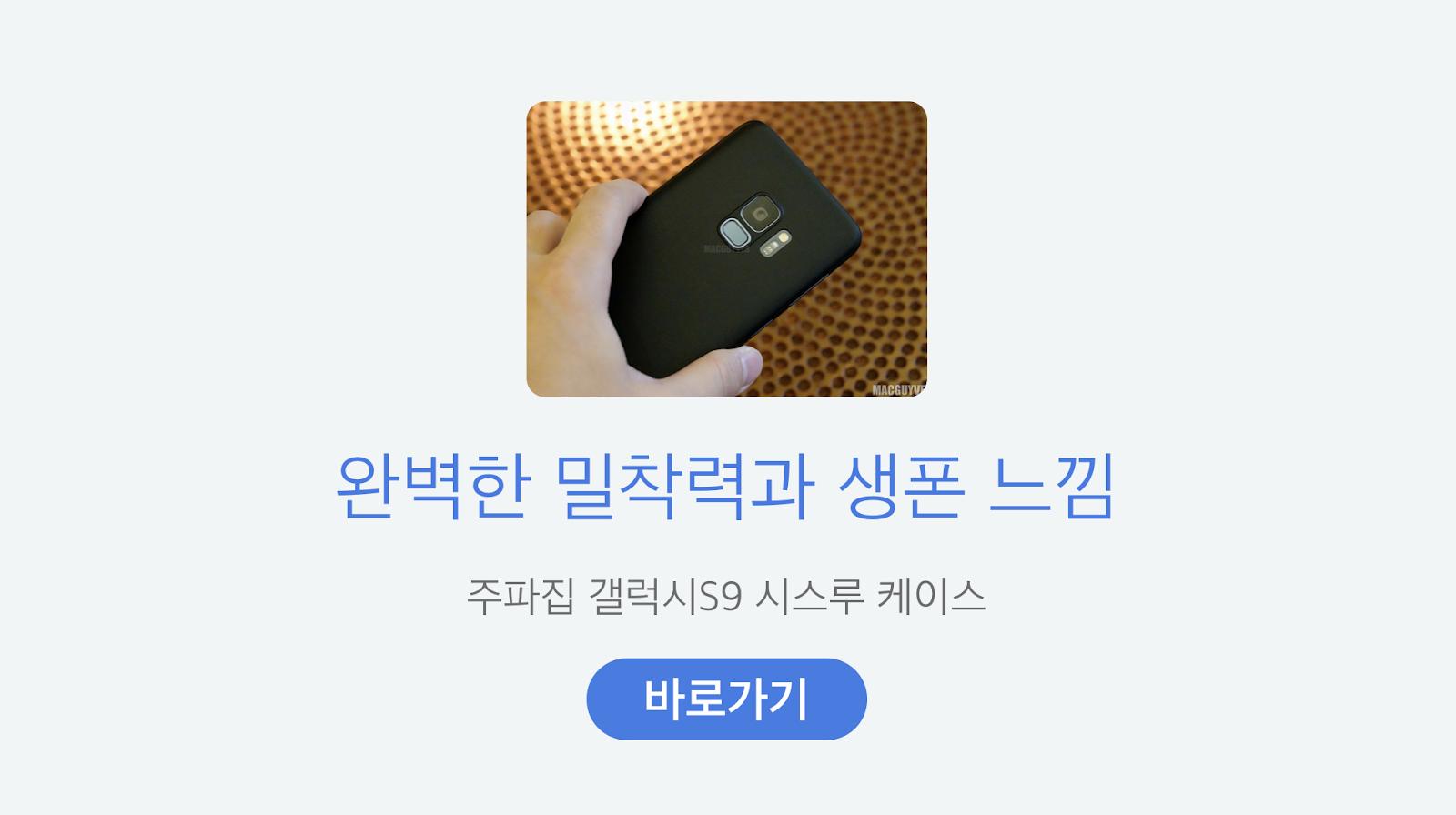 http://smartstore.naver.com/jupazip/products/2600112141