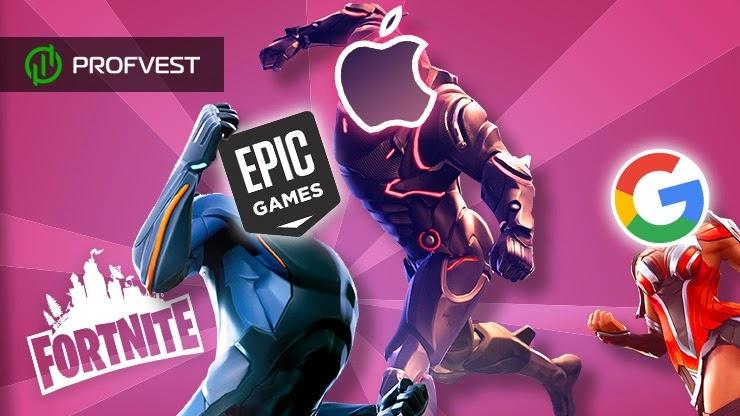 Конфликт Epic Games с Apple и Google что произошло