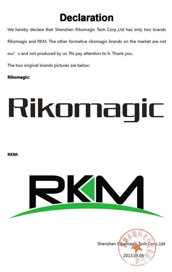 rikomagic statement against clones