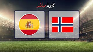 مشاهدة مباراة اسبانيا والنرويج بث مباشر 23-03-2019 التصفيات المؤهلة ليورو 2020