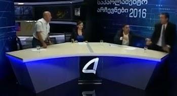 Μπουνιές on air σε debate πολιτικών! (vid)