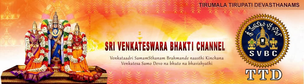 Vyasa Tirtha Puri: Watch Sri Venkateswara Bhakti Channel (SVBC) Live