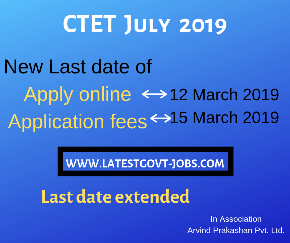 CTET July 2019 - Last date extended for apply online and application fees is 12 March 2019