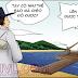 Truyện Tranh Kim Chi Và Củ Cải FULL