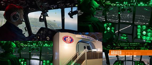 Міністерство оборони прийняло на озброєння тренажер для гелікоптерів Мі-8МСБ-В