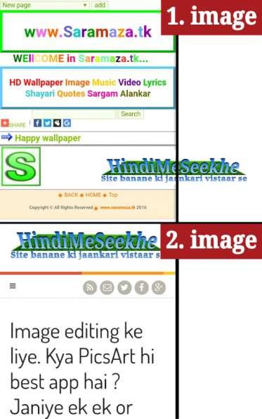 wapka_website_added_picture_link_result
