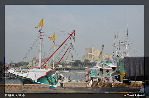 Day 1.2 梧棲觀光漁港