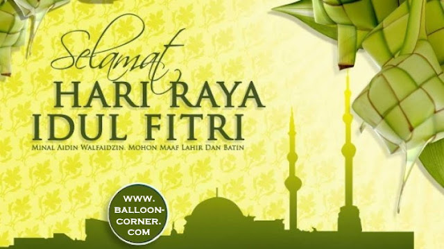 Selamat Hari Raya Idul Fitri 1441 H / Tahun 2020