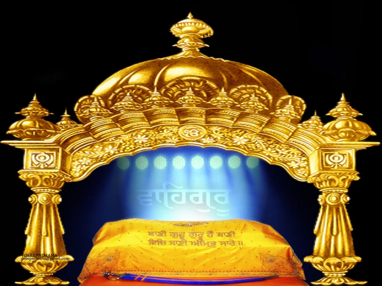 Gurbani shabad kirtan free download: guru granth sahib ji.