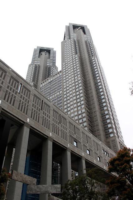 Tokyo-To Chosha à Shinjuku, quartier de Tokyo - voyage au Japon