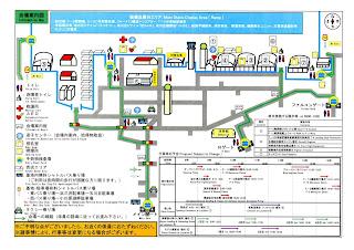 2016 Misawa Air Show Venue Map 平成28年 三沢基地航空祭 会場案内図