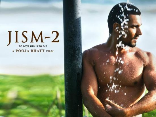 jism 2 2012 hindi movie download free download link