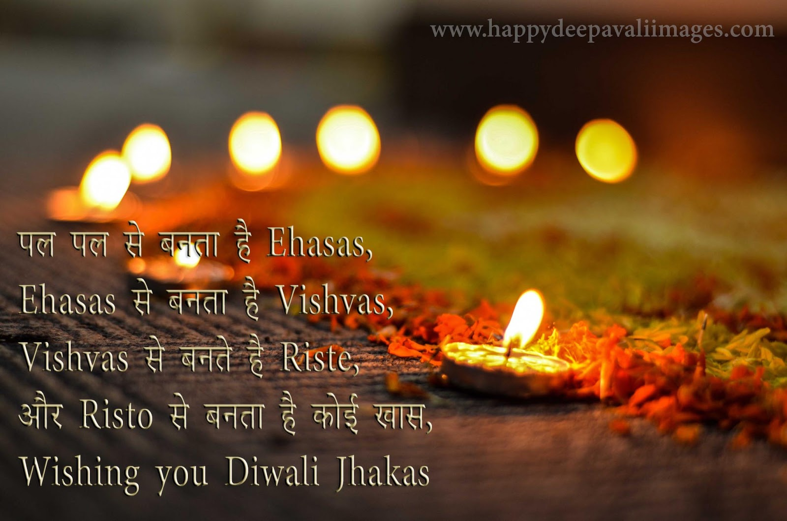 Happy diwali 2018 important things you need to know about diwali diwali greetings or messages image for facebook or whatsapp m4hsunfo