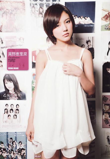 Mano Erina 真野恵里菜 Pictures 画像 06