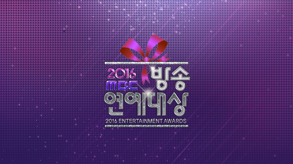 2016 MBC Entertainment Awards / 방송연예대상 161229