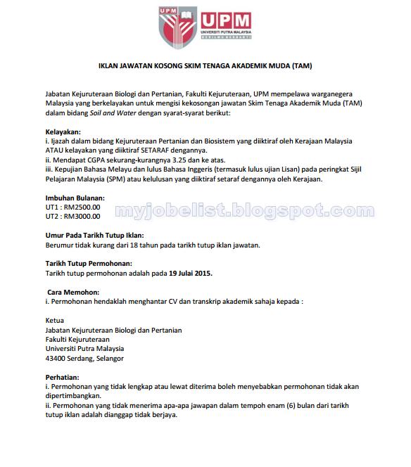 Jawatan Kosong Di Universiti Putra Malaysia Upm 19 Julai 2015