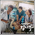 Lirik dan terjemahan lagu Lee Hyun {Because Its You} Ost Drama Korea Romantic Doctor, Teacher Kim