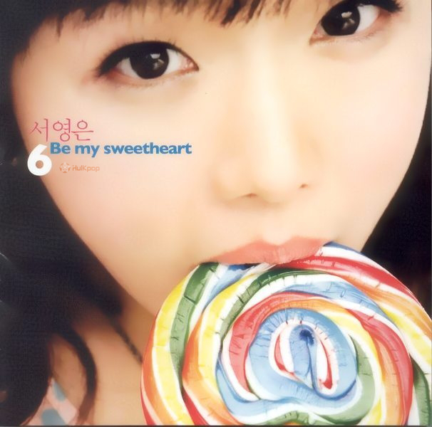 Seo Young Eun – Vol.6 Be My Sweet Heart (FLAC)