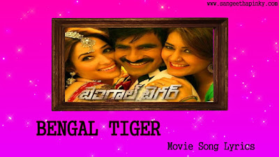 bengal-tiger-telugu-movie-songs-lyrics