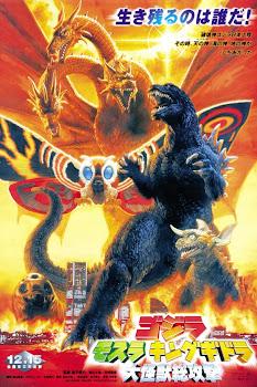 Godzilla Mothra and King Ghidorah: Giant Monsters All-Out Attack ศึกสัตว์ประหลาด ถล่ม ก็อตซิลล่า ม็อททร่า คิงกิโดร่า