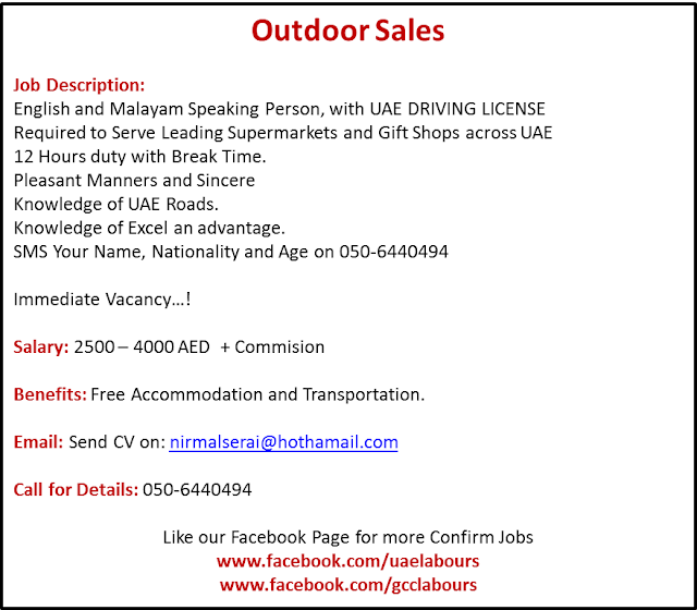 Outdoor Sales Jobs in UAE, UAE Confirm Jobs, Sales jobs in Dubai, Dubai sales jobs, Outdoor Sales jobs,