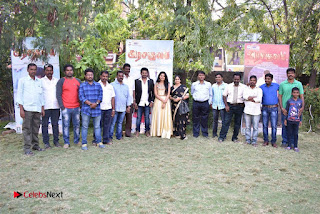 Arasakulam Tamil Movie Audio Launch Stills  0037.jpg