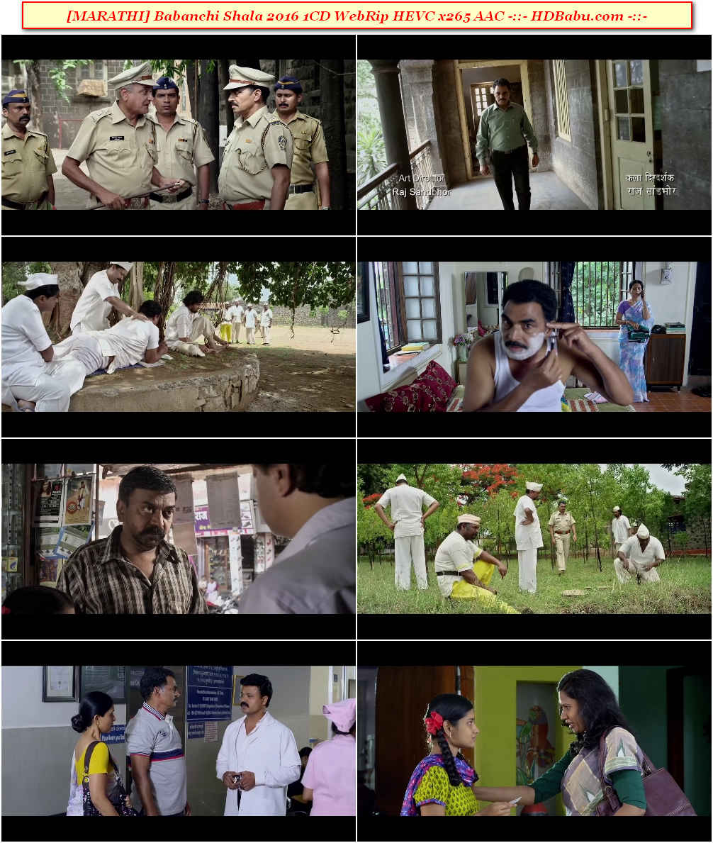 Babanchi Shala Movie Download
