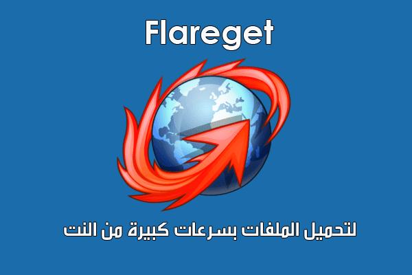 Download Flareget