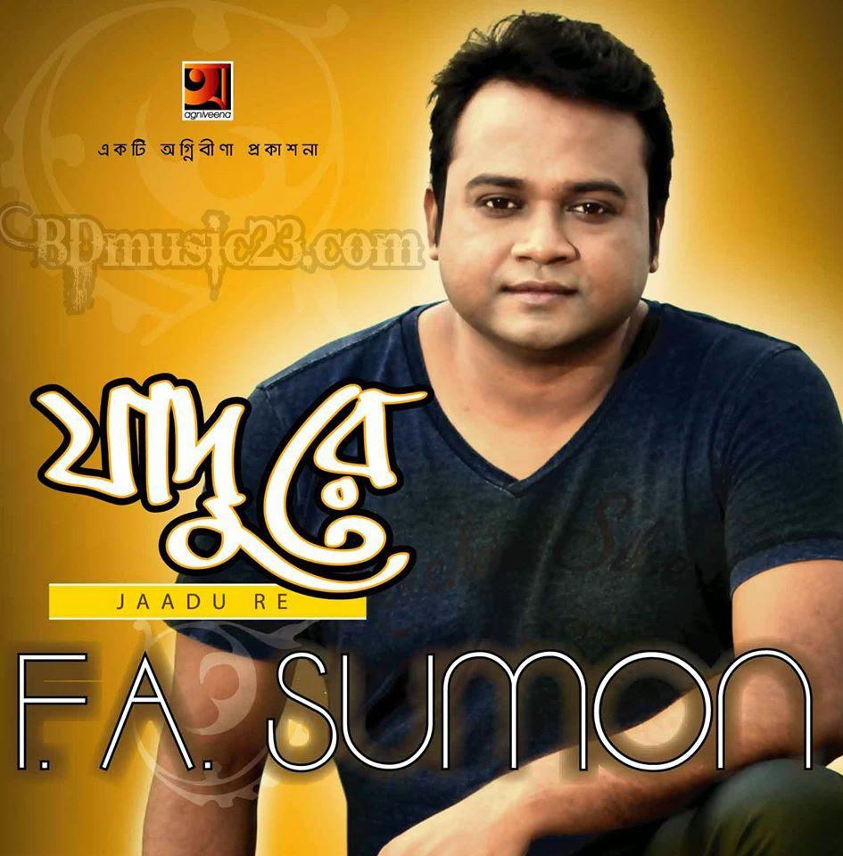 Jaadu Re- F A Sumon Bangla Eid Album (2014) Free Download