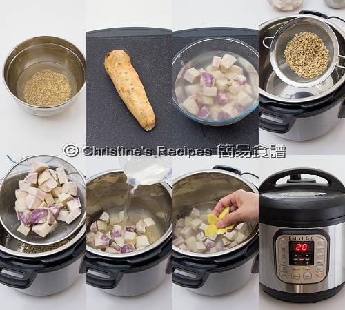 紫芯番薯薏米糖水製作圖 Purple Sweet Potato and Pearl Barley Dessert Soup Procedures