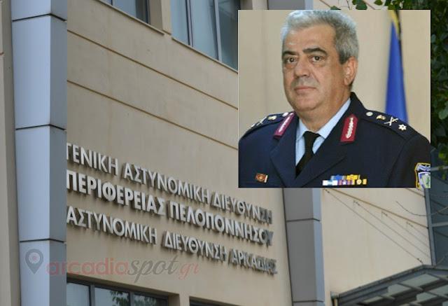 Νέος Γενικός Αστυνομικός Διευθυντής στην Πελοπόννησο ο Ταξίαρχος Ευάγγελος Φωτόπουλος