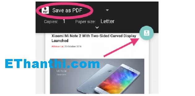 மொபைல் வழி பார்க்கும் தகவல்களை pdf - களாக மாற்ற? | To convert mobile viewing information to pdf?