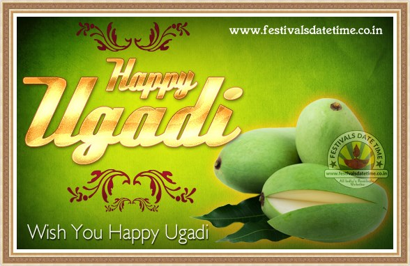 Ugadi Wallpaper, Telugu & Kannada New Year Wallpaper Free Download