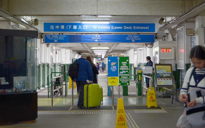 Star Ferry Terminal Entrance